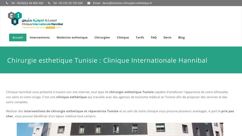 Clinique Hannibal