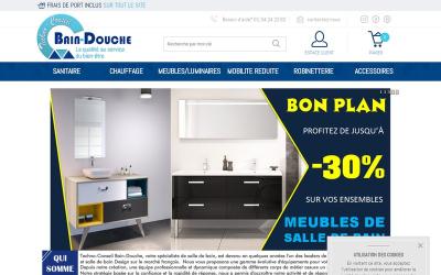 espace vente en ligne de mobilier jardin et salle de bain. Black Bedroom Furniture Sets. Home Design Ideas