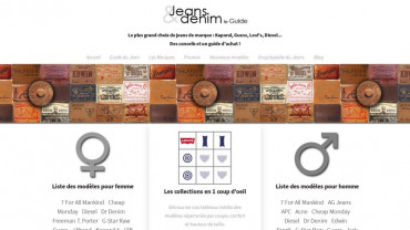 Page d'accueil du site : Le Guide Jeans & Denim